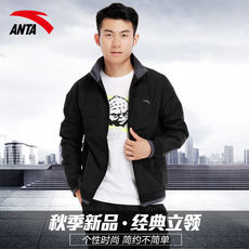 Anta men's stand collar jacket 2018 autumn and winter new woven jacket windproof jacket official authentic men's jacket