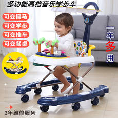Baby Walker 6-18 Months Anti-rollover Multifunction Folding Music Boys and Girls Child Baby Pushing Walker
