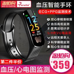 欧瑞特运动手环智能多功能心率血压心电图监测计步器睡眠彩屏防水男女士老人苹果安卓oppovivo手表