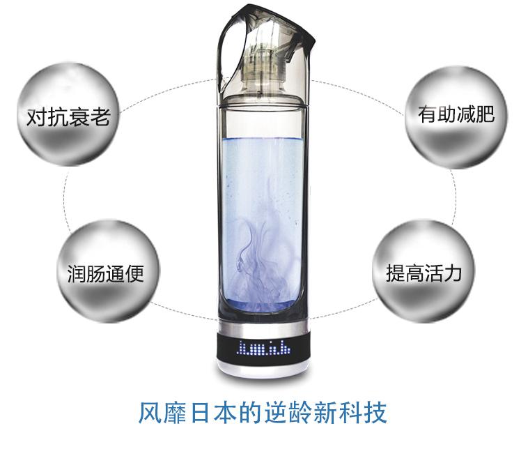 电视购物 蒲尔菲 富氢健康养生水杯 送颈部按摩仪 顺丰包邮