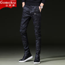 Gomoku Korean jeans men's slim feet elastic trousers autumn and winter models youth camouflage casual men's pants thick