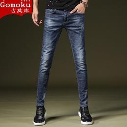 Gomoku高弹力牛仔裤男装夏季薄款修身型小脚裤夏季瘦腿男士长裤潮