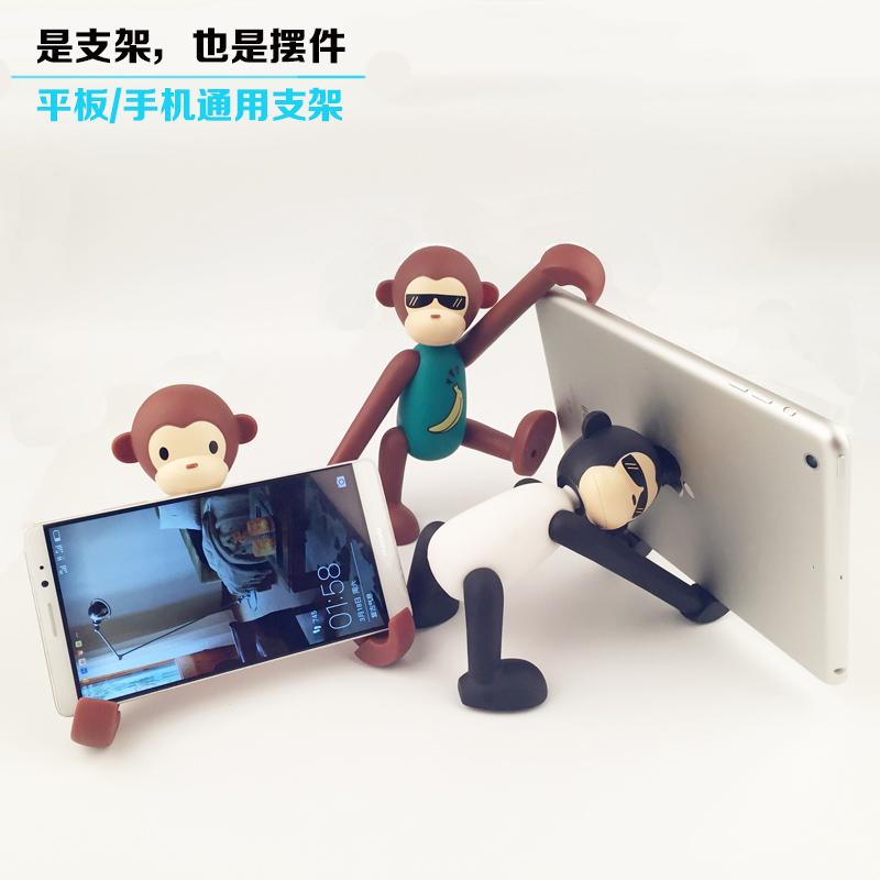 酷顿猴子手机支架小猴可爱创意懒人桌面办公室小猫手机支架座礼品