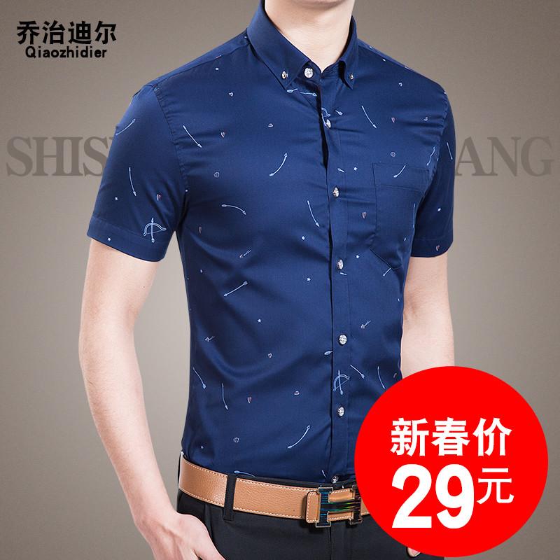 薄款夏季男士衬衫短袖韩版修身印花男装半袖白寸衣休闲衬衣男潮衫