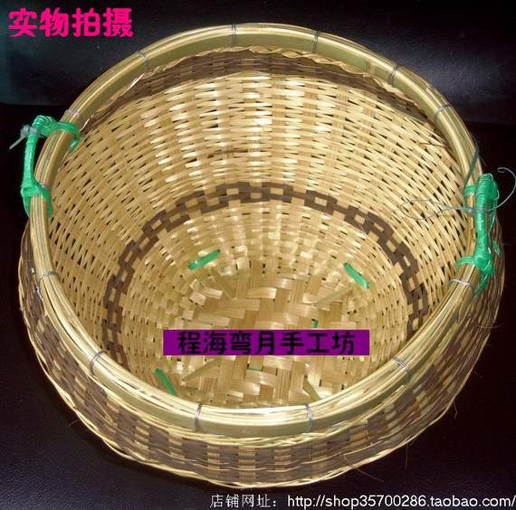 Ethnic dance art photography performance props Farm woven vegetable basket Fruit blue bamboo blue