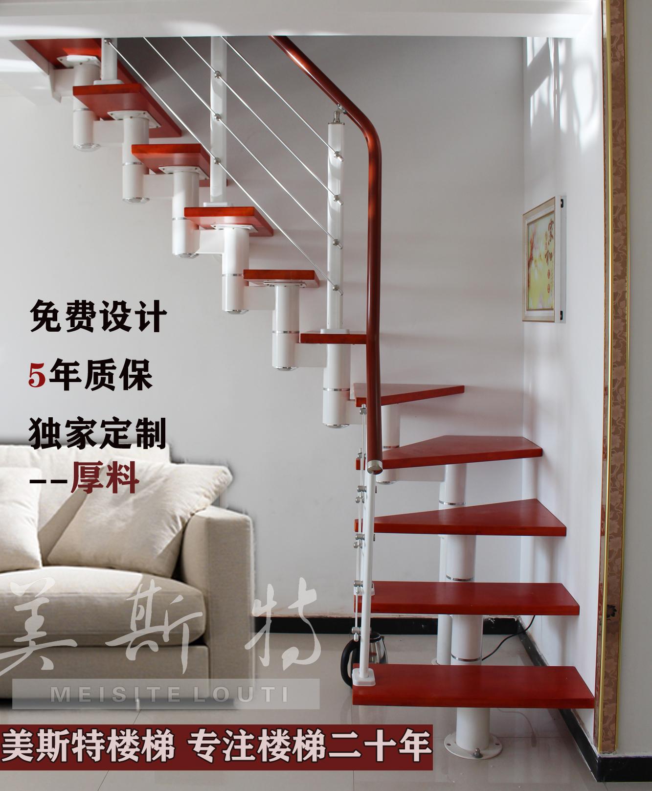 楼梯钢木室内阁楼楼梯 整梯 复式楼梯 脊索加厚家用  定制L型厂家