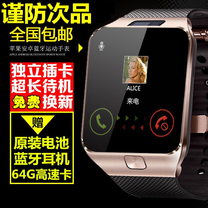 儿童电话手表学生成人男女防水安卓智能手机定位可插卡WIFI多功能