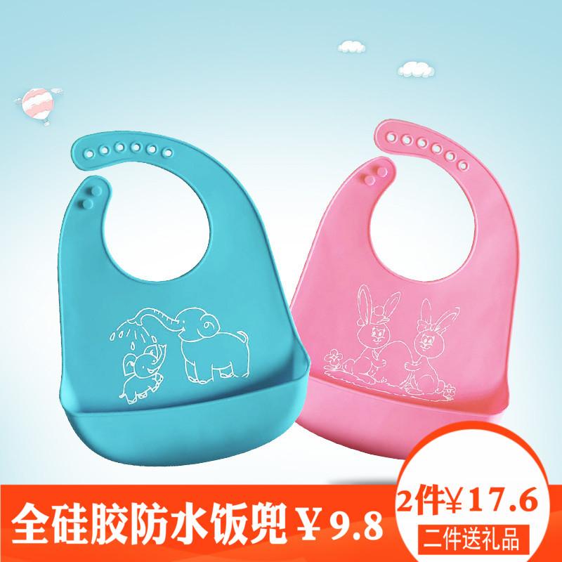 0-4岁 儿童硅胶围兜喂食围嘴防口水超软宝宝饭兜男女孩口水兜批发
