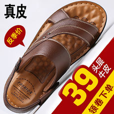 2018 new summer men's sandals leather soft bottom beach shoes non-slip leather sandals large middle-aged father sandals