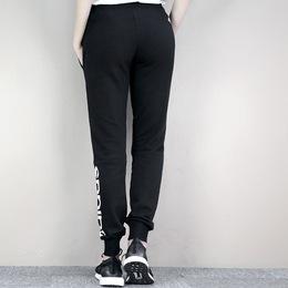 阿迪达斯NEO女裤2018夏新款裤子运动裤收口长裤卫裤小脚裤S97154