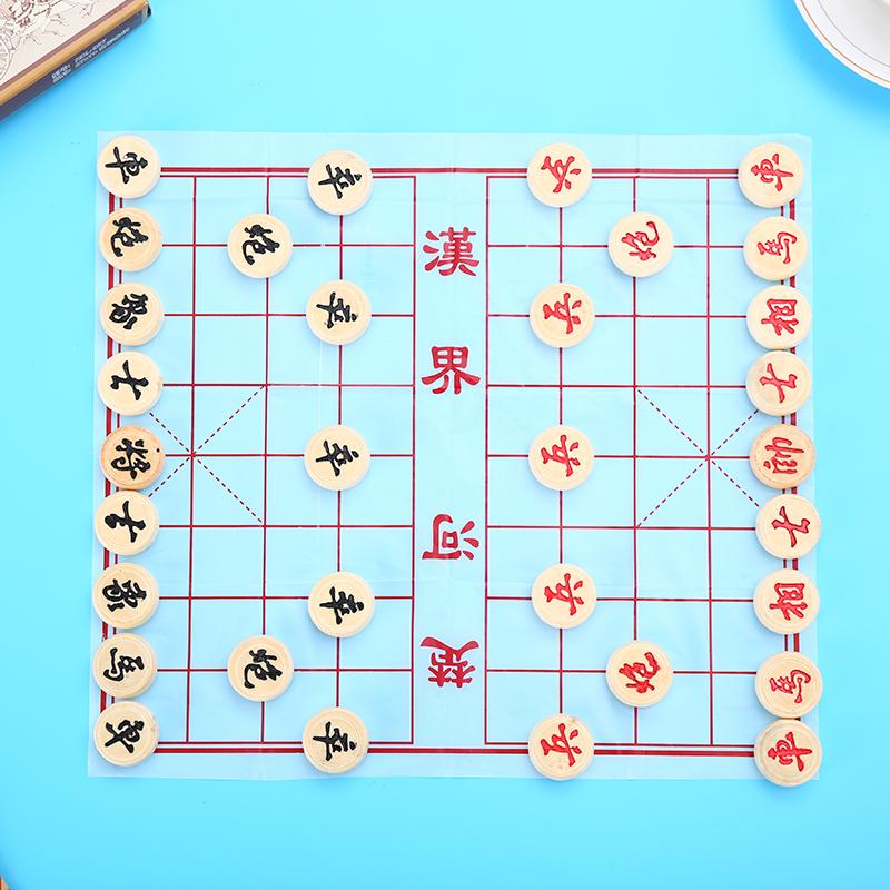 实木中国象棋特价 木质象棋子带象棋棋盘 中小学生文体用品