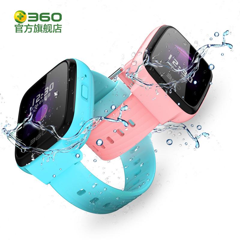 【360官方旗舰店 游泳级防水】360儿童电话手表7C智能防水手表通话男女学生GPS定位电话手环手机