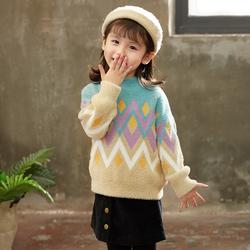 加厚女童毛衣2018新款马海毛女孩保暖儿童仿水貂绒洋气打底针织衫