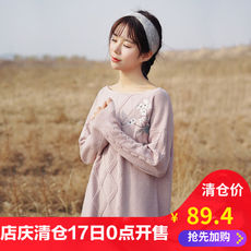 Celebrations Smile to warm AWQ Elegant retro word collar embroidered sweater dress 2018 spring new