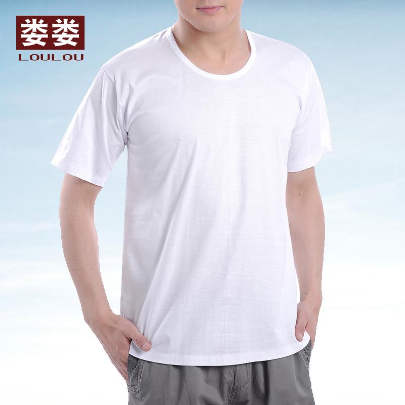 夏季中年男士白背心纯棉老头汗衫老人短袖t恤全棉中老年人爸爸装