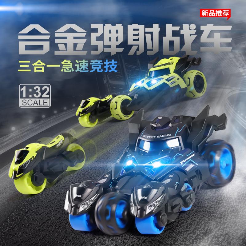 可弹射发出摩托车 合金车回力仿真车模儿童玩具车男孩小汽车模型
