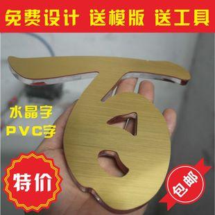 广告字牌形象墙背景墙拉丝金色水晶字雪弗字亚克力字pvc字发光字