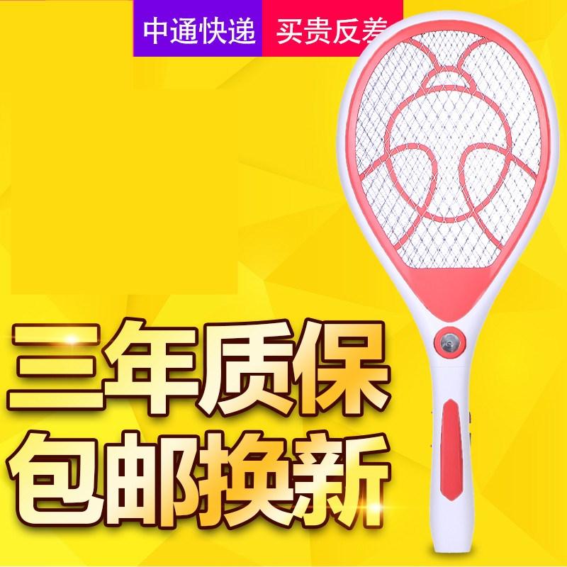 电蚊拍可灭蚊神器超强一扫光强力插电充电式打蚊子的家用灭蚊拍