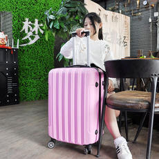 Korean version of the small fresh large capacity suitcase female 24 student trolley case male universal wheel suitcase 20 small suitcase