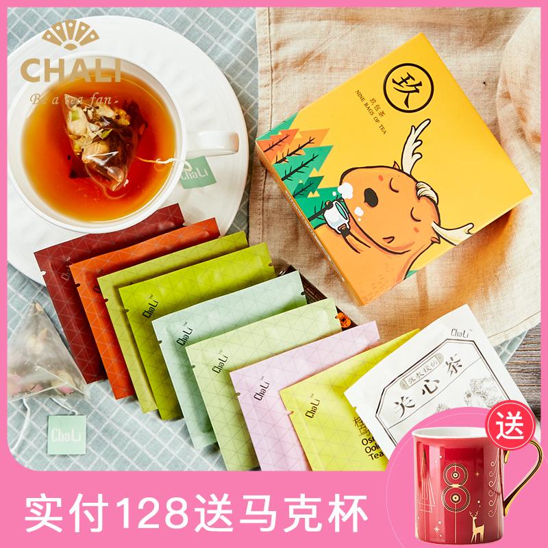 ChaLi茶里三角红茶包桂花乌龙绿茶菊花茶普洱袋泡茶玫瑰花茶组合
