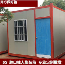 Residential container room Simple mobile temporary room A-level fire prevention office Color steel room New activity room