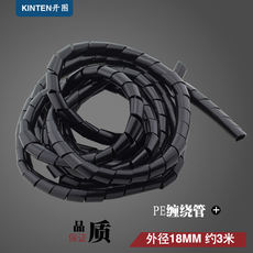 Black 18mm 4m wire protection tape protective sleeve winding tube pe bobbin spiral covered wire tube