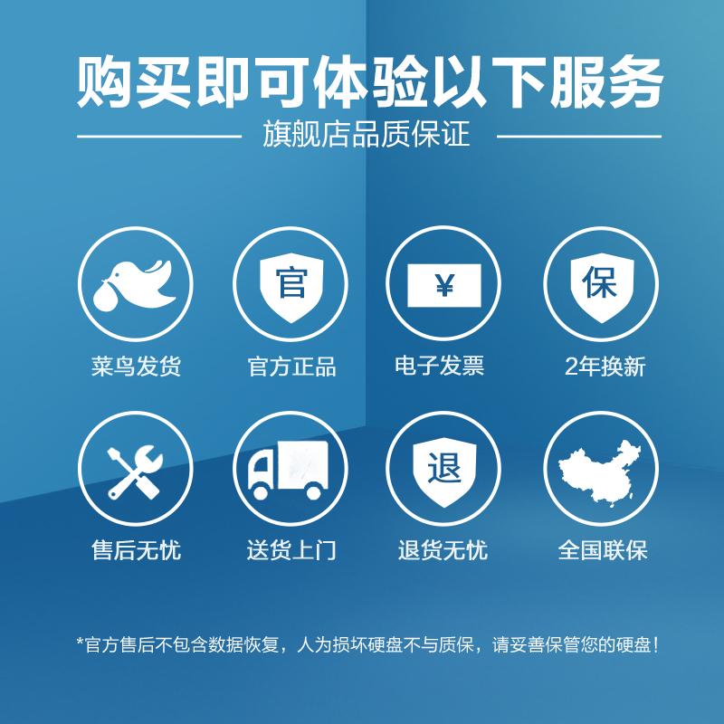 WD/西部数据 My Cloud Home Duo 8T 网络存储个人云存储私有云盘 8tb 家用家庭智能云 WIFI USB3.0高速