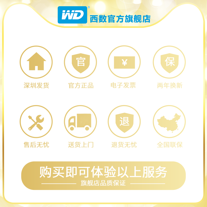 WD/西部数据 My Cloud Home Duo 4T网络存储个人云存储私有云盘 4tb家用家庭智能云 WIFI USB3.0高速