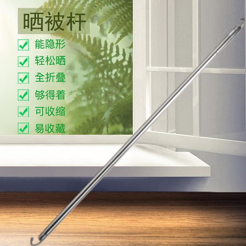晒被子神器室内阳台晾衣杆单杆免打孔伸缩杆家用防盗窗隐形晾衣架