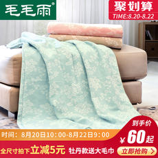 Drizzle towel by cotton blanket summer single double thin adult nap gauze towel blanket air conditioning summer cool was