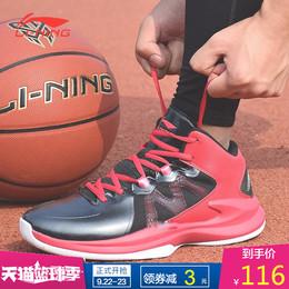 李宁篮球鞋男2018秋季新款低帮战靴防滑减震运动鞋耐磨篮球场地鞋