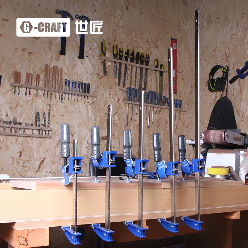 世匠 F夹G字夹C型快速木工夹美式固定夹具磨具锻钢夹子夹持工具