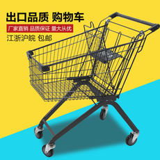 Long Julong supermarket shopping cart home trolley shopping cart European children's trolley double-decker van