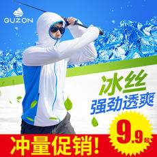 Gushan summer outdoor mosquito sun protection fishing clothing men models ice silk fishing clothing quick dry breathable hooded fishing clothing