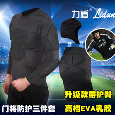 Breathable anti-collision short-sleeved long-sleeved football goalkeeper clothing goalkeeper suit jersey shorts helmet diaper chest protection suit