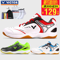 Genuine VICTOR victory badminton shoes men's shoes 170 Victor men and women professional training sports shoes 501