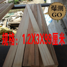 Express wood frame logistics packaging wood wooden box wood strips packaging wood fixed wooden frame wood wood solid wood