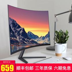 钜铭 24英寸无边框液晶曲面显示器网吧游戏高清台式电脑屏幕23.6