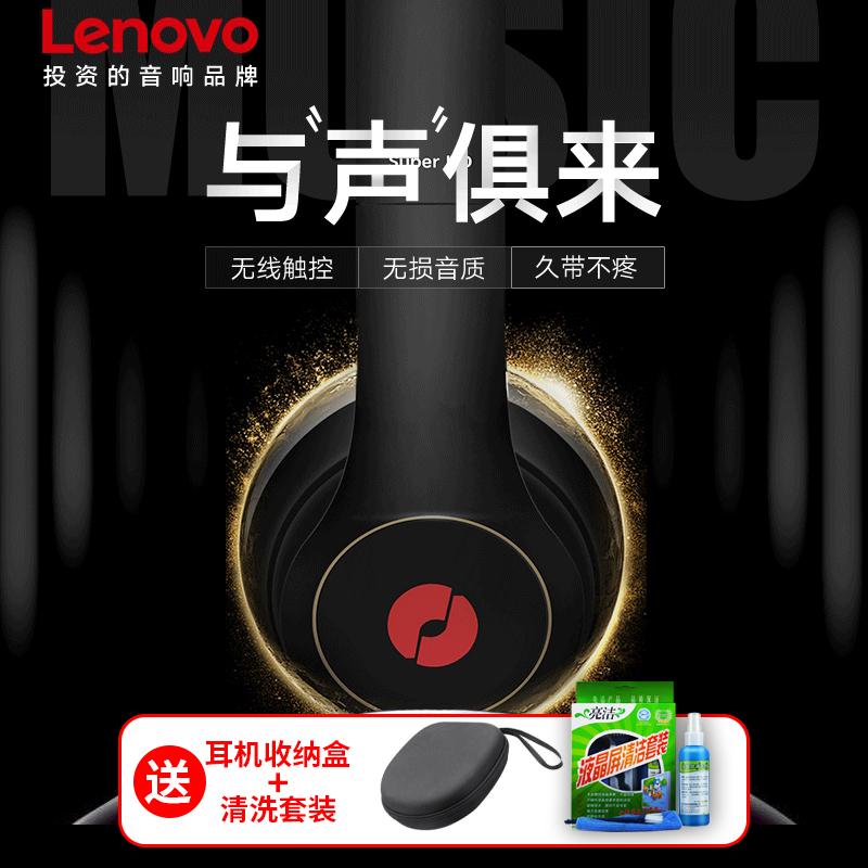 击音 Super HD Ⅱ蓝牙耳机头戴式 触摸HiFi降噪 重低音运动无线跑步电脑耳机电竞音乐游戏耳麦带麦克风
