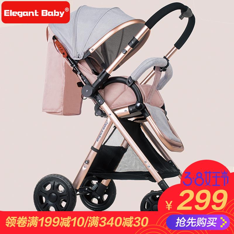 艾尚宝婴儿推车超轻便携式高景观简易折叠小孩可坐可躺宝宝手推车