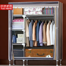 Simple cloth wardrobe fabric steel frame single dormitory small wardrobe simple modern economical assembly small wardrobe