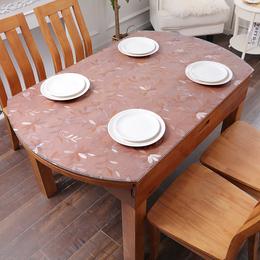 可折叠伸缩椭圆形pvc桌垫防水防油防烫免洗桌布餐桌布大圆桌桌布