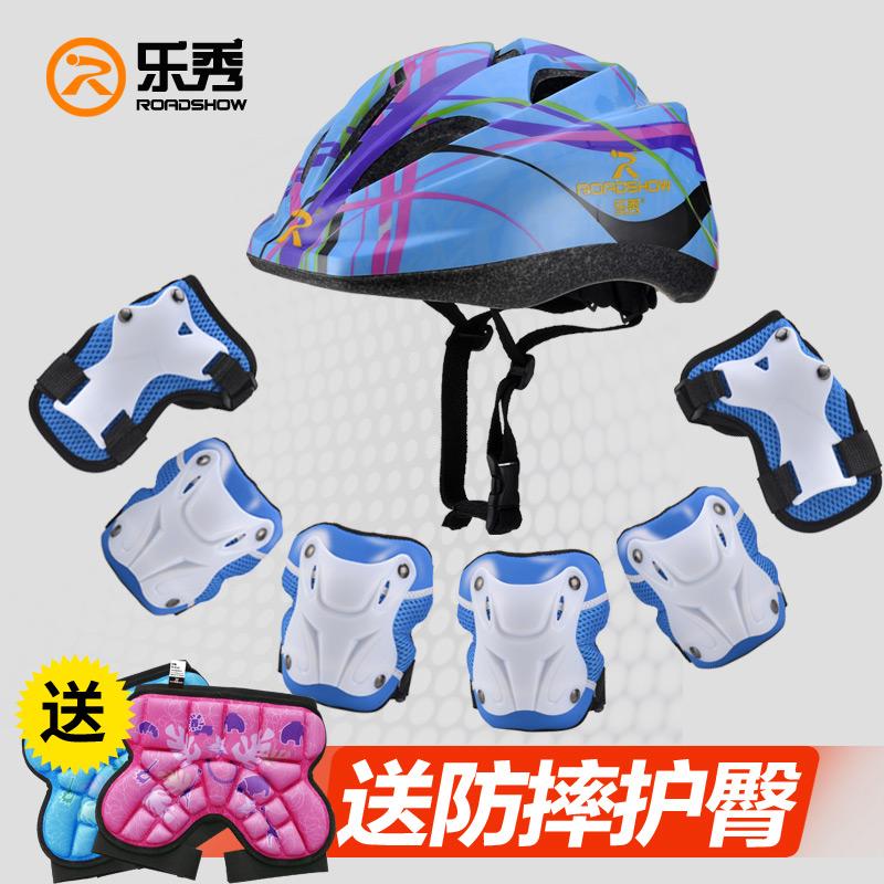 乐秀轮滑护具儿童全套专业自行车防摔平衡车安全帽男女孩儿童头盔