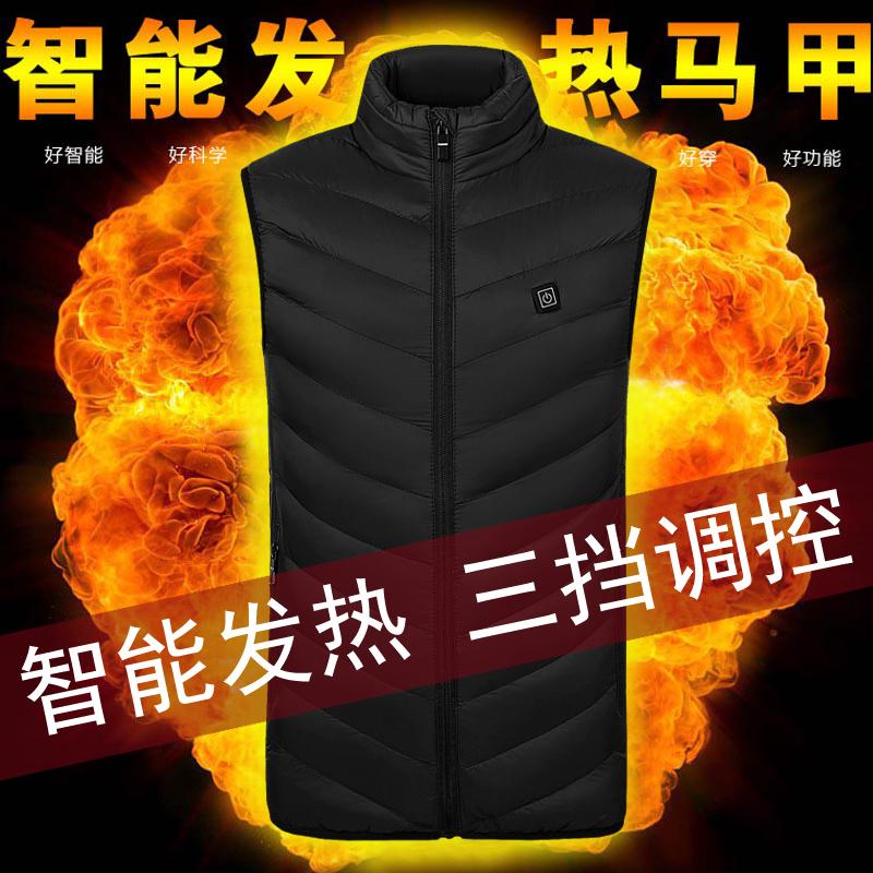 usb自动充电羽绒棉马甲男智能恒温发热加热加厚外套背心坎肩保暖