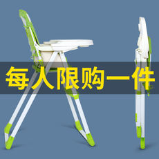 Baby dining chair foldable portable child IKEA multifunctional baby eating seat baby table seat