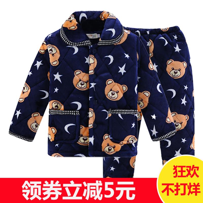 儿童睡衣法兰绒秋冬季加厚夹棉长袖套装珊瑚绒小孩男女童家居服