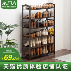 Trojans multi-layer shoes shelf simple solid wood storage shoe cabinet door home economy racks dormitory dustproof