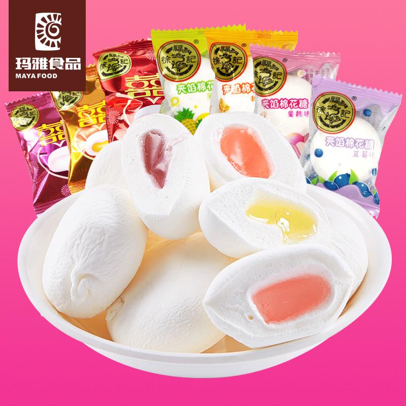 徐福记棉花糖500g多口味 夹心糖果零食小吃儿童喜糖散装批发可领取领券网提供的2元优惠券