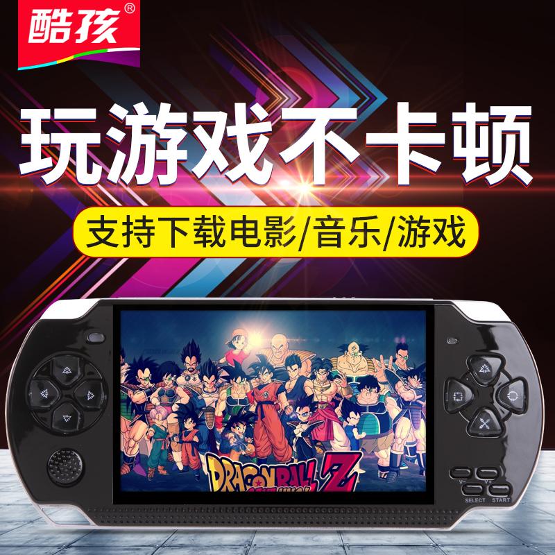 酷孩游戏机掌机PSP3000游戏机掌上怀旧FC掌机可充电可下载GBA
