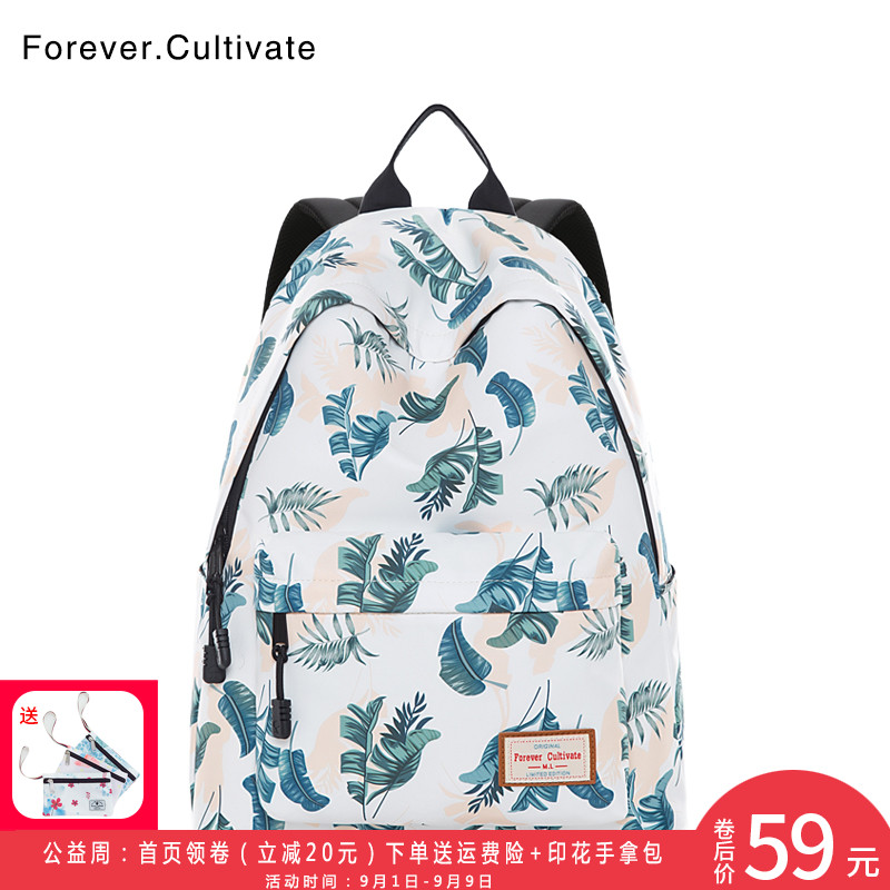 Forever cultivate 包怎么样,品牌如何